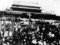 File:120px-Some 300,000 people gather in Tian'anmen Square for the founding ceremony of the PRC..jpg