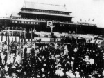 File:150px-Some 300,000 people gather in Tian'anmen Square for the founding ceremony of the PRC..jpg