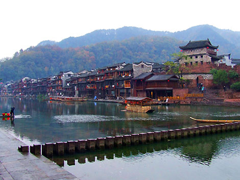 File:Fenghuang Ancient Town.jpg