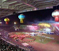 File:Universiade.JPEG