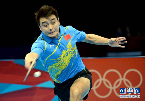File:Wang Hao (table tennis player2).JPEG