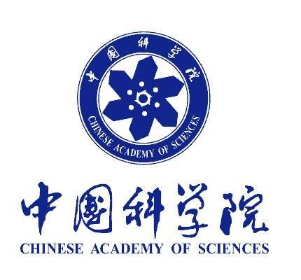 File:The Chinese Academy of Science.jpg