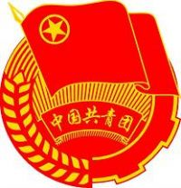 Communist Youth League of China.jpg